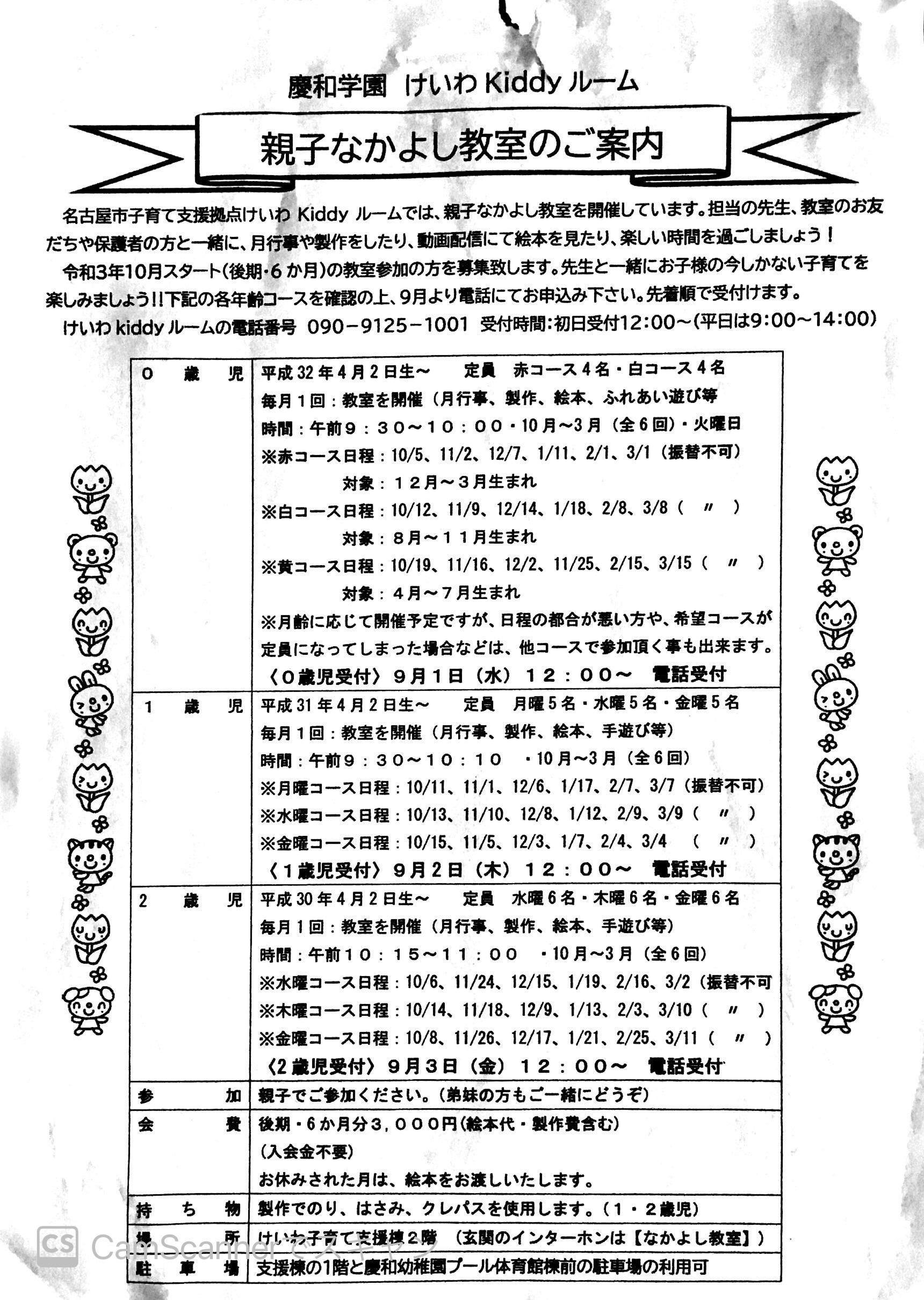 82C23A3C-DDCF-4222-BD8F-984FA35F7DB1